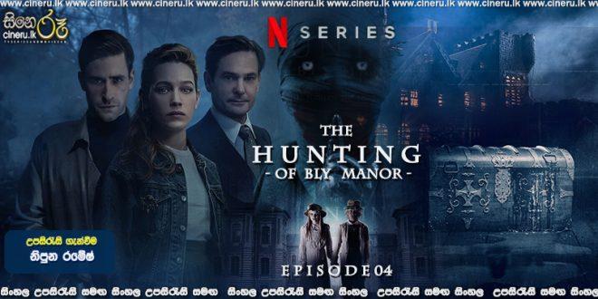 The Haunting of Bly Manor (2020) E04 Sinhala Sub