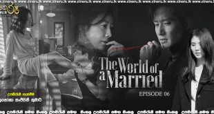 The World of the Married (2020) E06 Sinhala Subtitles
