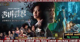 Zombie Detective (2020) E11-E12 Sinhala Subtitles
