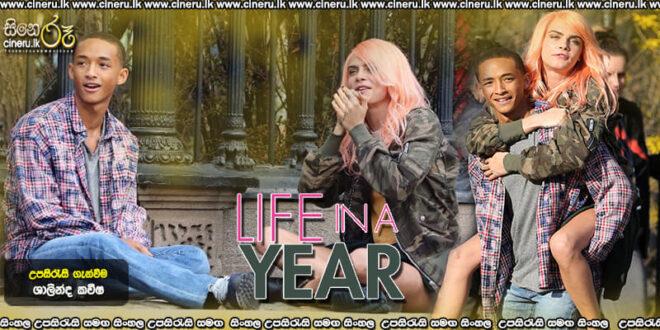 Life in a Year (2020) Sinhala Subtitles
