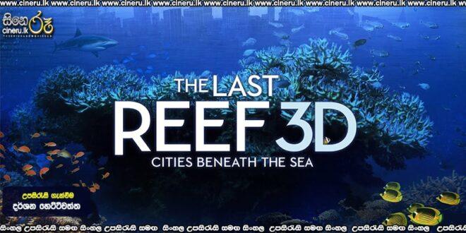 The Last Reef 3D Fatale (2012) Sinhala Subtitles