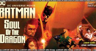 Batman: Soul of the Dragon (2021) Sinhala Subtitles