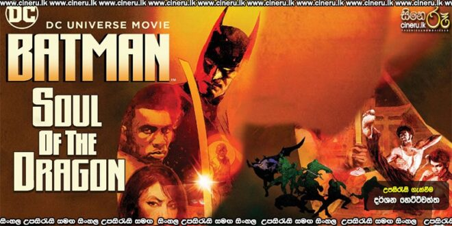 Batman: Soul of the Dragon (2021) Sinhala Subtitles
