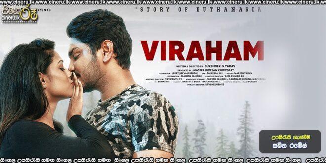 Viraham (2021) Sinhala Sub