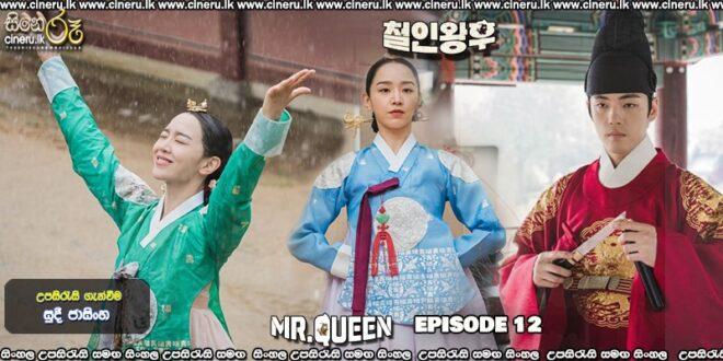 Mr.Queen (2020) E12 Sinhala Subtitles