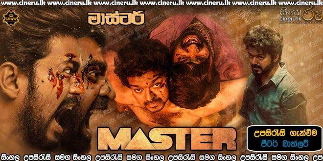 Master (2021) Sinhala Subtitles