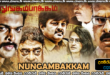 Nungambakkam (2020) Sinhala Subtitles