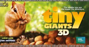 Tiny Giants 3D (2014) Sinhala Subtitles
