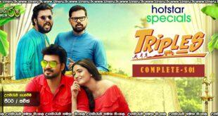 Triples (2020) Complete Season Sinhala Sub
