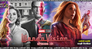WandaVision E01 Sinhala Subtitle