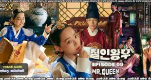 Mr.Queen (2020) E10 Sinhala Subtitles
