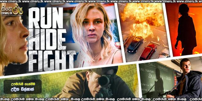 Run Hide Fight (2020) Sinhala Subtitles