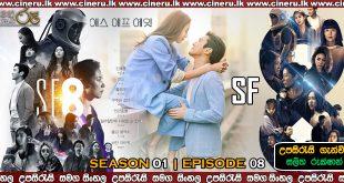 SF8 (2020) E08 Sinhala Subtitles