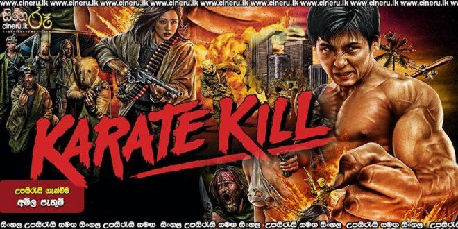 Karate Kill (2016) Sinhala Sub