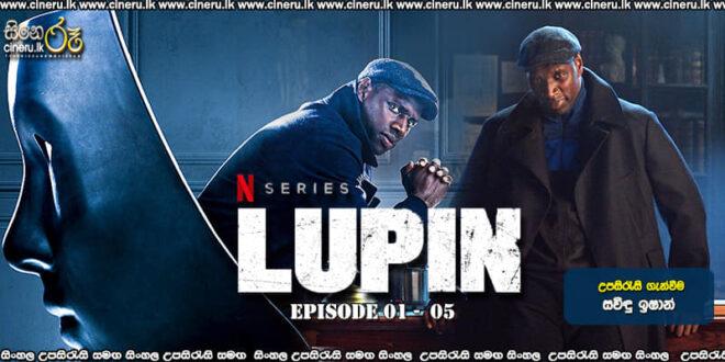 Lupin (2021) E01- E05 Sinhala Subtitles