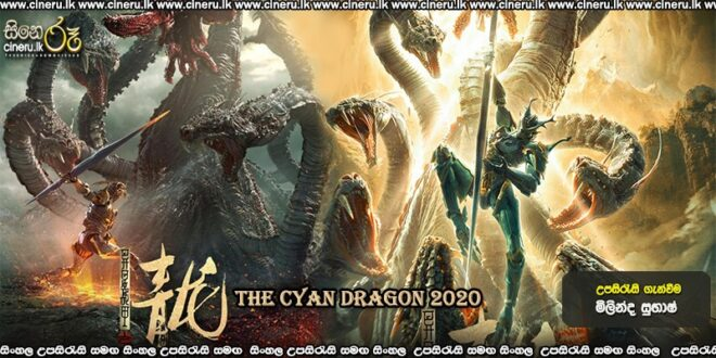 The Cyan Dragon (2020) Sinhala Subtitles