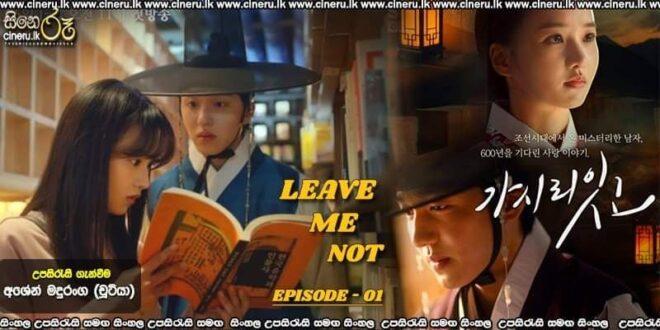 Must You Go? (2021) E01 Sinhala Subtitles