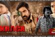 Krack 2021 Sinhala Subtitle