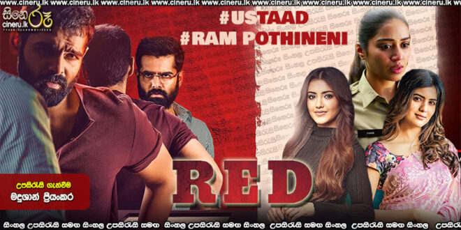RED (2021) Sinhala Sub