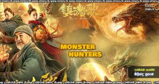 Monster Hunters (2020) Sinhala Subtitles