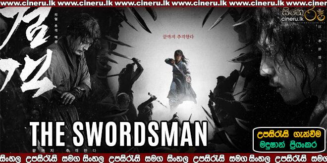 The Swordsman 2020 Sinhala Sub