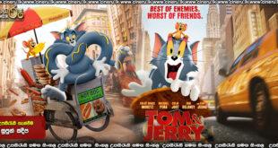 Tom And Jerry (2021) Sinhala Sub