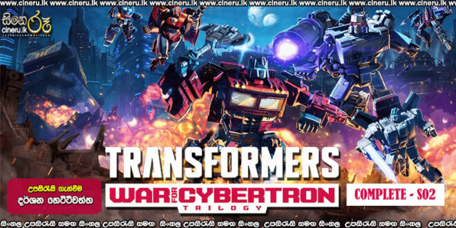 Transformers War For Cybertron Trilogy S02 - Earthrise (2021) Complete Season 02 Sinhala Subtitles
