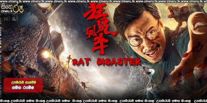 Rat Disaster (2021) Sinhala Sub