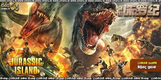 Jurassic Island (2020) Sinhala Subtitles