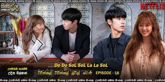 Do Do Sol Sol La La Sol (2020) E16 (END) Sinhala Sub