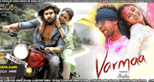 BALA's VARMAA (2020) Sinhala Subtitles