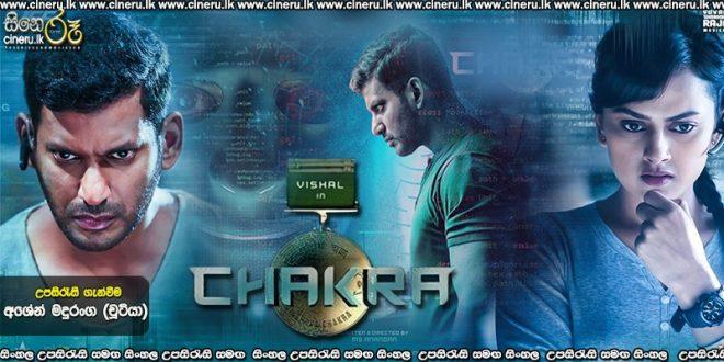 Chakra (2021) Sinhala Sub