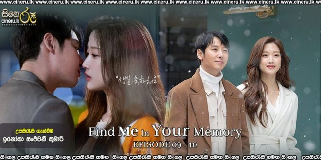 Find Me in Your Memory (2020) E09-E10 Sinhala Subtitles