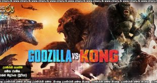 Godzilla vs. Kong 2021 Sinhala Sub