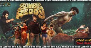 Zombie Reddy (2021) Sinhala Sub