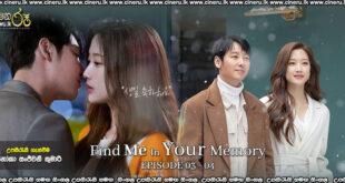 Find Me in Your Memory (2020) E03-E04 Sinhala Sub