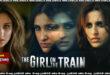 The Girl on the Train 2021 Sinhala Subtitles