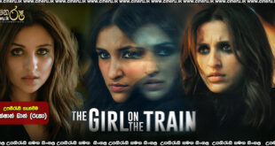 The Girl on the Train 2021 Sinhala Subtitles