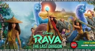 Raya and the Last Dragon (2021) Sinhala Sub