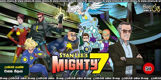 Stan Lee's Mighty 7 (2014) Sinhala Sub