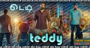 Teddy (2021) Sinhala Sub