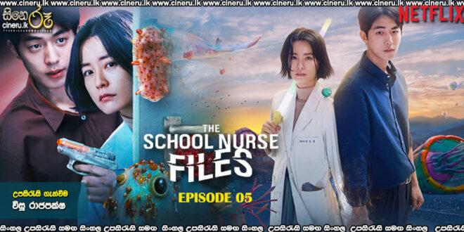 The School Nurse Files (2020) E05 Sinhala Sub