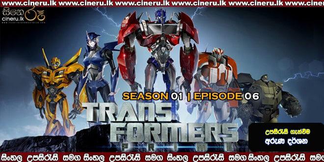 Transformers Prime S1- E06 (2010) Sinhala Subtitles