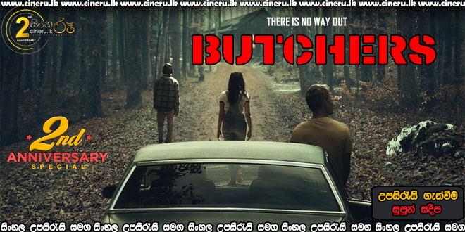 Butchers (2020) Sinhala Sub
