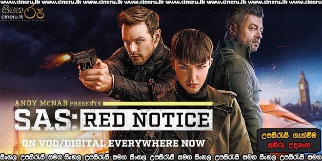 SAS Red Notice 2021 Sinhala Sub