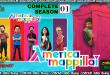 America Mappillai 2018 Sinhala Subtitles