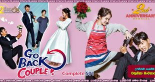 Go Back Couple (2017) Complete Season Sinhala Subtitles