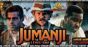 Jumanji: Level One 2021 Sinhala Subtitle