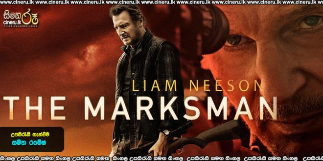 The Marksman (2021) Sinhala Sub