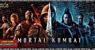 Mortal Kombat (2021) Sinhala Sub
